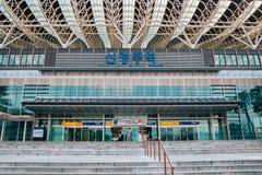 Shin Gyeongju train station in Korea. Gyeongju, Korea - April 8, 2016 : Shin Gyeongju train station Royalty Free Stock Photos