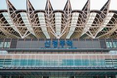 Shin Gyeongju train station in Korea. Gyeongju, Korea - April 8, 2016 : Shin Gyeongju train station Stock Images