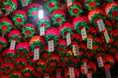 Paper lamps with blessing notes hang on the ceiling of main hall of Gujoel Pokpoam hermitage in Oegok city. GYEONGSANG, SOUTH KOREA - MAY 13, 2018 : Paper lamps Royalty Free Stock Images
