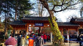 Gyeryongsan National Park Korea Royalty Free Stock Photography