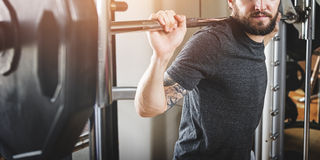 Gym Barbell Athletic Muscular Bodybuilding Sport Concept Stock Image