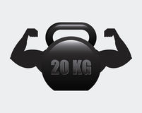 Gym concept Stock Photography