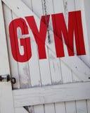 Gym drzwi ilustracji
