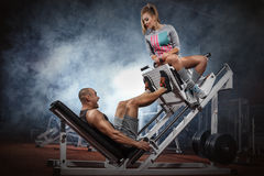 Gym Stock Image