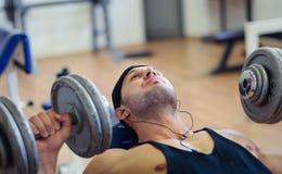Gym training workout Stock Photo