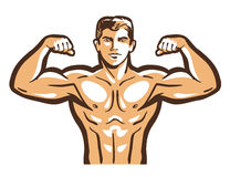 Gym vector logo. bodybuilder, bodybuilding or sport icon Royalty Free Stock Photography