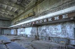 Gym wall in Palace of Culture in Pripyat (HDR) Stock Image