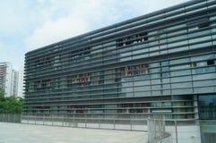 Gymnasium Building, in Shenzhen, China Stock Photos