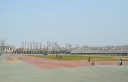 The gymnasium of Tsinghua University. Royalty Free Stock Photography