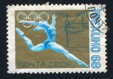 gymnast ρυθμικός στοκ φωτογραφία