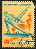 Gymnastics. RUSSIA - CIRCA 1984: stamp printed by Russia, shows Gymnastics, circa 1984 Royalty Free Stock Photography