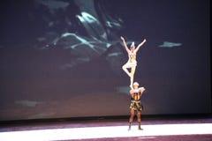 Gymnastique chinoise Photos libres de droits