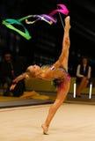 Gymnastique rythmique Grand prix à Kiev, Ukraine Images libres de droits