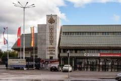 Gymnastique salle universelle de Molot permanente Russie Photo libre de droits
