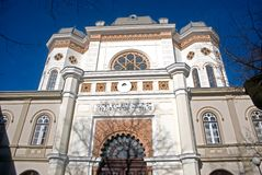 gyor匈牙利犹太教堂 免版税图库摄影