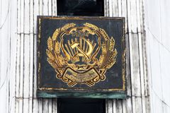 Gypsum bas-relief depicts hammer and sickle - symbols of Soviet Union Royalty Free Stock Photo