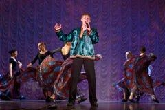 Gypsy dance Stock Image