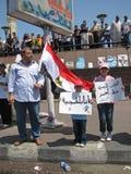 Ägypterdemonstrationssysteme, die Verbesserung fordern Lizenzfreie Stockfotos