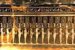 Ägyptische Symbole Stockfotos