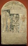 Ägyptischer Grabstein Stockbilder