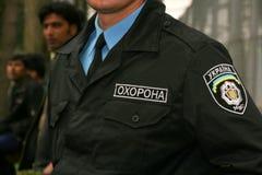 Ukrainian policeman in uniform Stock Photos