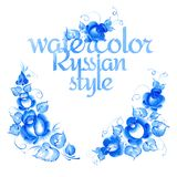 Gzhel style floral frame. Royalty Free Stock Photo
