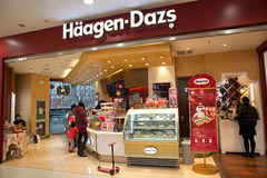 Häagen-Dazs商店在北京,中国 免版税库存图片