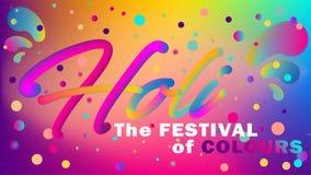 Hälsa banret i diskostil för den Holi festivalen vektor illustrationer