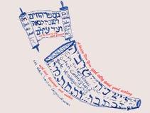 Hälsningar för det judiska nya året - Rosh mummel Shana, engelska, hebré, tysk royaltyfri bild