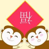 Hälsningar för kinesiskt nytt år Arkivbilder