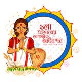 Hälsningbakgrund med Bengali text Poila Boisakher Antarik Abhinandan som betyder mest hurtig önska för lyckligt nytt år royaltyfri illustrationer