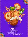 Hälsningbakgrund med Bengali text Subho Nababarsha Antarik Abhinandan som betyder mest hurtig önska för lyckligt nytt år stock illustrationer
