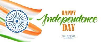 Hälsningbaner med den indiska flaggan och handbokstäver av den lyckliga självständighetsdagen 15th August Salute India Arkivfoto