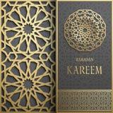 hälsningkort för 3d Ramadan Kareem, islamisk stil för inbjudan Guld- modell för arabisk cirkel Islamisk broschyrguld på mörker stock illustrationer