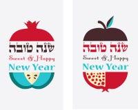 Hälsningkort för det judiska nya året, hebréiskt lyckligt nytt år, med traditionella frukter Arkivfoto