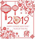 Hälsningkort för 2019 kinesiska nya år med det roliga lilla svinet, hieroglyfsvinet, den dekorativa blom- röda modellen och hänga royaltyfri illustrationer