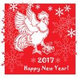 2017 hälsningkort för lyckligt nytt år året av den röda tuppen Royaltyfria Bilder