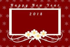 Hälsningkort 2018 för lyckligt nytt år illustration Fotografering för Bildbyråer