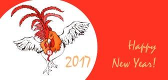 2017 hälsningkort för lyckligt nytt år Kinesiskt nytt år av den röda tuppen Royaltyfri Bild