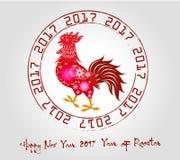 2017 hälsningkort för lyckligt nytt år Kinesiskt nytt år för beröm av tuppen lunar nytt år vektor illustrationer