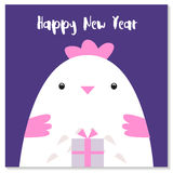 Hälsningkort för lyckligt nytt år med den gulliga hanen och gåvan royaltyfri illustrationer