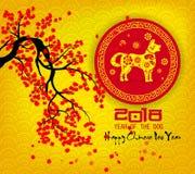 Hälsningkort 2018 för lyckligt nytt år och kinesiskt nytt år av hunden arkivbild