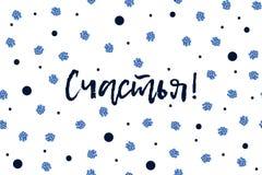 Hälsningkort för nytt år med blåa och mousserade blåa prickar för mörker - Arkivfoto