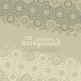 Hälsningkort för Ramadan Kareem och Ied Mubarak Islamiskt dekorativt av mosaikbakgrundsillustrationen royaltyfri illustrationer