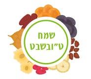 Hälsningkort för Tu Bishvat, ram för text Judisk ferie nytt år av träd Torkad fruktmall din design vektor royaltyfri illustrationer