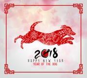 Hälsningkort 2018, kinesiskt nytt år för lyckligt nytt år av therhunden stock illustrationer