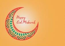 Hälsningkort lyckliga Eid Mubarak With Gradient Style, islamisk prydnadbakgrund och Crescent Islamic Pattern stock illustrationer