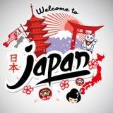 Hälsningserievälkomnande till Japan Arkivfoto