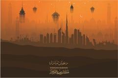 Hälsningskort för folket av UAE på tillfället av den heliga månaden av Ramadan vektor illustrationer