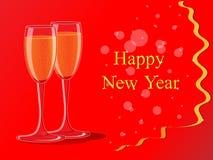 Hälsningskort för nytt år vektor illustrationer